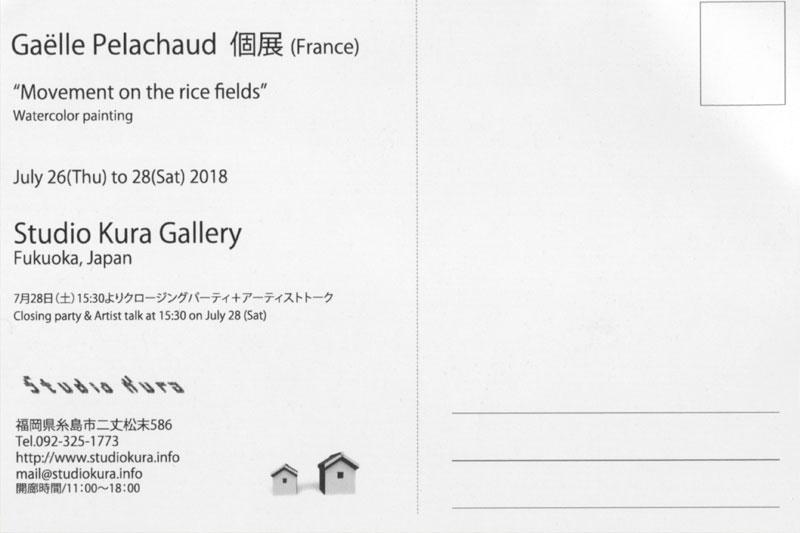 Carton d'invitation, Studio Kura, Japon, 2018