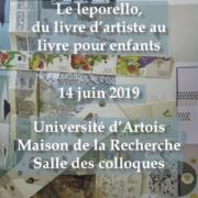 Journée d'étude- Le leporello, du livre d'artiste au livre pour enfants